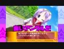 らき☆すた~陵桜学園 桜藤祭~実況プレイ #36