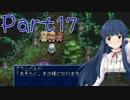 『雪美ちゃん家のゲーム部屋』TOP(PSP版)を実況 その17