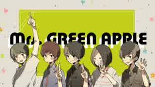 Mrs. GREEN APPLE ♪On My MiND 《 「WanteD! WanteD!」 C/W 》