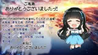 【音崎リタ】本気の高音で「アスノヨゾラ哨戒班」【歌ってみた】