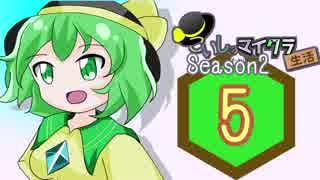 【ゆっくり】こいしのまったりマイクラ生活Season2#5