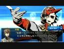 【ゆっくりTRPG】CoC 「筋肉探偵かばお☆マッスル」part7