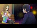 闇芝居 五期 第10話「花占い」