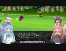 【VOICEROID実況】チョコスタに琴葉姉妹がチャレンジ!の22