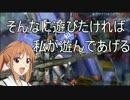 【アホガール参戦】ガンダムバーサス GUNDAM VERSUS 追加MS