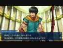 Fate/Grand orderを実況プレイ ネロ祭2017編part2
