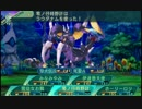 闇と光の世界樹の迷宮5 実況プレイ Part102