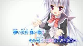 【ニコカラ】fripSide - HesitationSnow(Vo.off) Ver.2