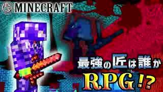 【日刊Minecraft】最強の匠は誰かRPG!?べシア完全攻略編5日目【4人実況】