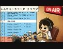 #295ソロトークラジオ【ろりラジ】怪盗キッドボイスで送るニヤつく時間