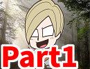 第7位:【副音声】宇宙人HoI~取材編~part1【生声解説】 thumbnail