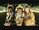 第89位:【Caloe】林檎花火とソーダの海【浴衣で踊ってみた】 thumbnail