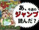 【週刊少年】あ、17年40号のジャンプ読んだ?1/1