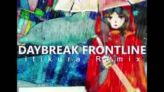雪歌ユフによる「DAYBREAK FRONTLINE」itikura_Remix
