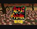 TVアニメ「鬼灯の冷徹」第弐期PV
