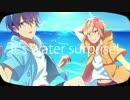 【Shairu】Water Surprise!歌ってみた!【アルファ+β】