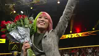 【NXT】アスカNXT卒業式【17.09.06】
