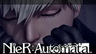 【実況】NieR:Automata これは呪いか。それとも罰か。#53