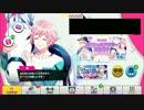 【A3!(エースリー)】向坂椋Birthday!【誕生日お祝いボイスまとめ】 thumbnail