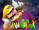 スーパーワリオX 1 玄光の覇王