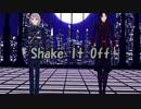 【MMD刀剣乱舞】Shake It Off【骨喰・加州】