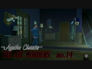 abc 殺人 事件 犯人