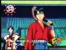 テニスの王子様 in count / down / tv thumbnail