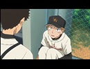 おおきく振りかぶって 第7話「野球したい」 thumbnail
