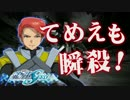 機動戦士ガンダム EXTREME VS. MAXI BOOST ON レイダーガンダム 参戦PV