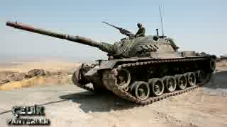 トルコ陸軍の戦車 M48A5T2