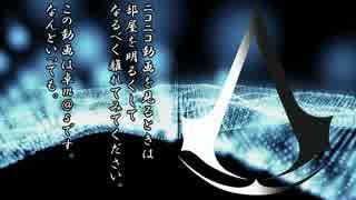 【卓m@s】月天!呑気屋達の珍妙な冒険10-2【S.W2.0】