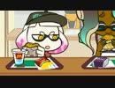 【スプラトゥーン2】ポテト vs ナゲット【手描きアニメ】