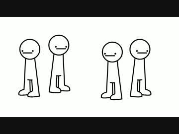 do the flop 10 minute version lildeucedeuce by ツバサ ニコニコ動画