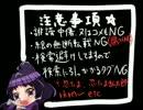 【RKRN】久/々/知/の/日/企/画