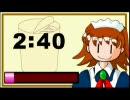 カップ麺タイマー ~ 3分 ~