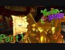 【Yooka-Laylee】ゲームでもリアルでもノーダメ縛り【縛り実況】1-2ページ目