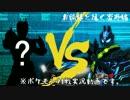 【ポケモンSM】四匹が斬る!番外編~フレ戦回~
