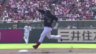 オリックス杉本、プロ初安打が先頭打者ホームラン!