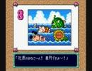 TAS スーパー桃太郎電鉄3 最低ターンで桃太郎ランド購入(1年目8月)(6分1...