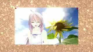 【IA】 夏の終わりに 【オリジナル曲】