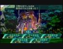 闇と光の世界樹の迷宮5 実況プレイ Part104