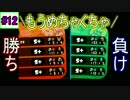 【S+50】ガチでホコやる時が来た!part12