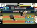 JPT(18) 今日から俺は!! vs アリスと蔵六 ②