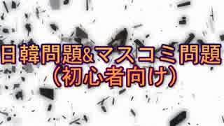 【マスコミ問題】TBS初音ミク事件