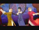 【MMDA3!】ねおたる真澄で桃源恋歌【万里はぴば】 thumbnail