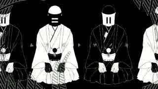 【鏡音リン レン】 ムラビトソノニ 【オリジナル曲】