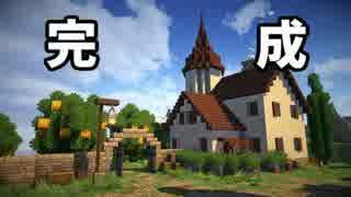 【Minecraft】ゆっくり街を広げていくよ part36-2