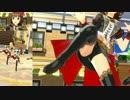 【アイマスPS】はるかさんの股間鑑賞 - GO