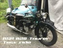 BSA B20 Tourer 1938 走行テスト