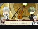 【刀剣乱舞】細かいことは()な「オペラ座の怪人」第三幕【実卓CoC】